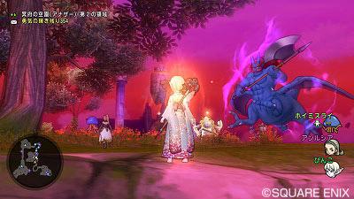 王家の迷宮冥府エリア