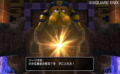 黄金の秘宝